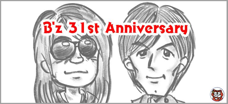B'z 31st Anniversary