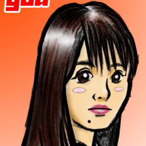 刃唯阿[仮面ライダーゼロワン] (2019.09)