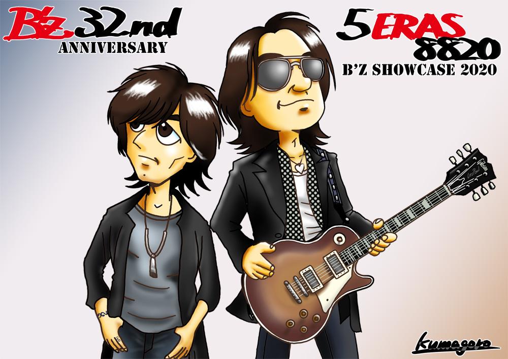 B'z 32nd Anniversary (2020.09)