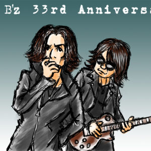 B'z 33rd Anniversary (2021.09)