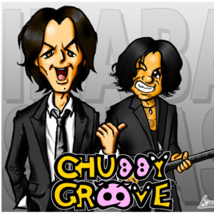CHUBBY GROOVE (2017.02)