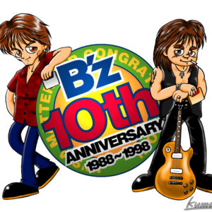 B'z 10th ANNIVERSARY (1998.09)