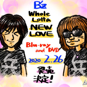 B'z Whole Lotta NEW LOVE 祝BD & DVD 発売(2020.01)