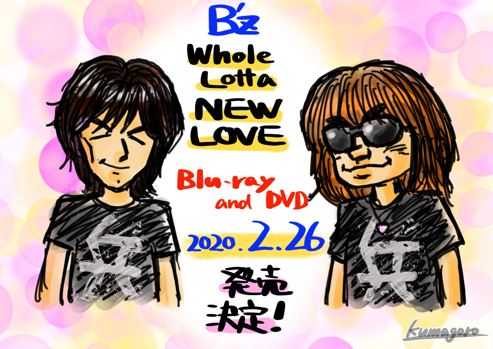 Whole Lotta NEW LOVE 別BD & DVD 発売(B'z)