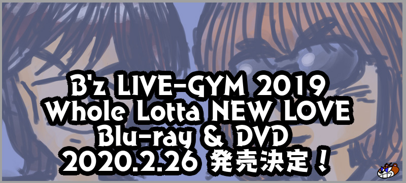 【B'zイラスト】BD & DVD 発売
