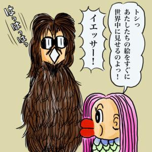 アマビエきんどーさんとトシちゃん[マカロニほうれん荘] (2020.03)