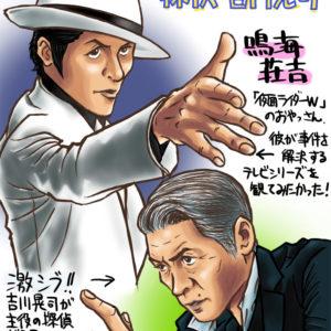 吉川晃司 (2020.06)