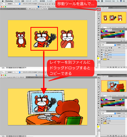 Procreateでレイヤーコピーする方法-01