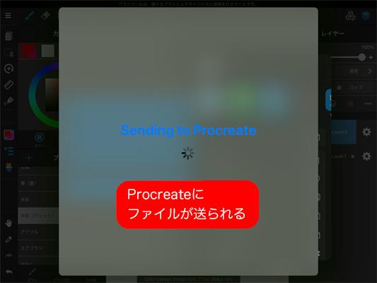 Procreateで線画抽出-32